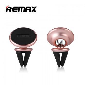 Remax Μαγνητική Βάση Στήριξης (RM-C28)