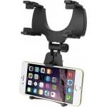Βάση στήριξης κινητών, κάμερας και GPS στον καθρέφτη του αυτοκινήτου